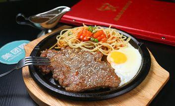【上海】豪思客牛排西餐厅-美团