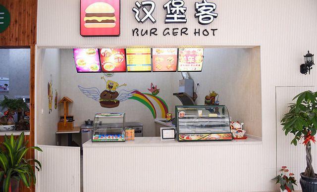 50平米汉堡店装修图片