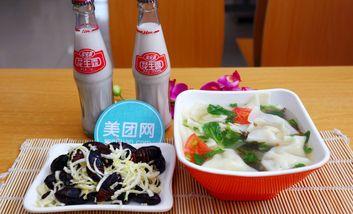 【盖州等】明月馄饨煎饺-美团