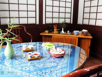 山东茶人会馆
