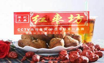 【蚌埠】红枣坊-美团