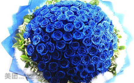 【天津最美鲜花婚庆团购】最美鲜花婚庆99朵蓝色妖姬