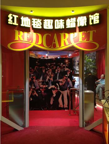 【鼓浪屿】鼓浪屿红地毯趣味蜡像馆门票双人票-美团