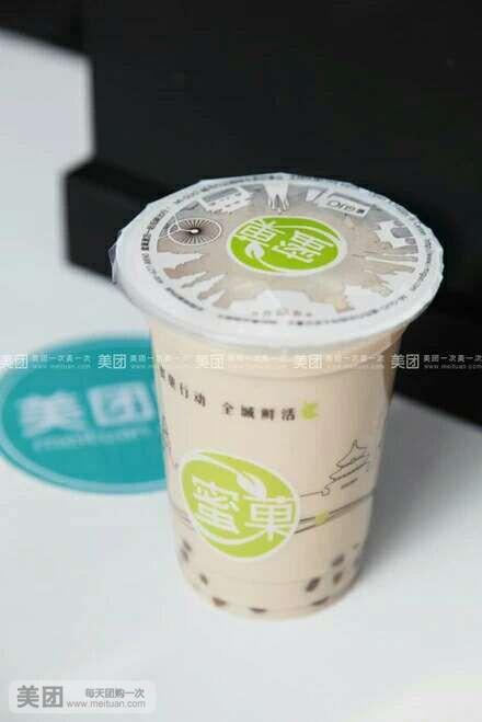 10 蜂蜜柚子茶
