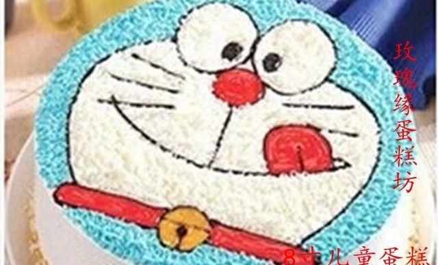 8寸儿童蛋糕1个,约8英寸,自选