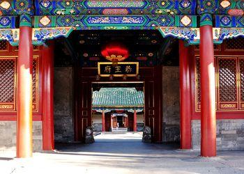 【北京出发】恭王府、八达岭长城、鸟巢等纯玩1日跟团游*探秘和珅府,登八达岭-美团