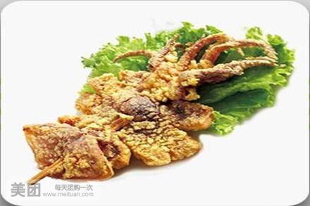 【海岛海岛团购--东南亚风情美食】上海风情--法语介绍叉烧肉图片