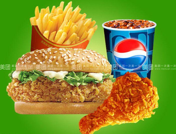 汉堡可乐薯条画画图片