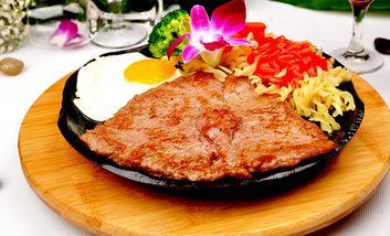 【上海】佳客来牛排-美团