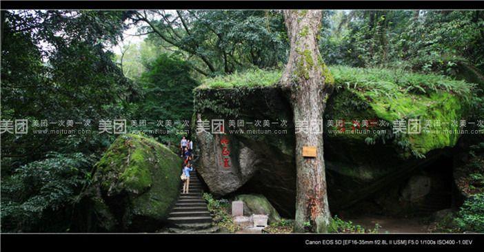 桂平西山名胜风景区门票