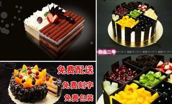 【西安】维多利亚西点·Victoria Cake-美团