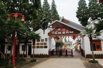 【崇明县】江南三民文化村门票亲子套票(2大1小)-美团