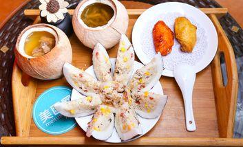 【广州等】花房椰子炖汤-美团