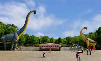 【西峡县】恐龙遗迹园-美团