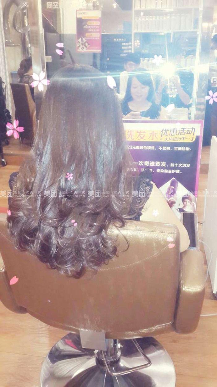 烫发类型:热烫(含离子烫);染发