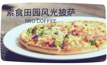 【大兴安岭】爱心烘焙欢乐餐厅-美团