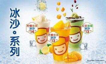 【呼和浩特】快乐柠檬-美团