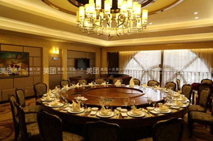 汇融国际大酒店餐厅-美团图片