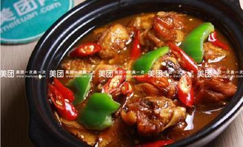【磁县等】云邻坊黄焖鸡米饭-美团