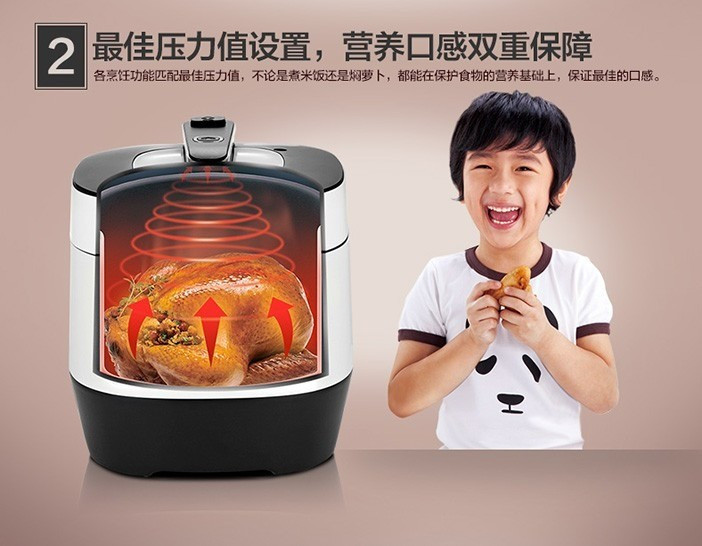【美的5l双胆压力锅团购】美的my-ss5062电压力锅5l