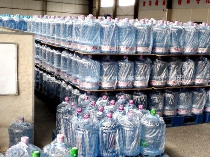 【鹤壁中美纯水桶装水团购】中美纯水桶装水代金券
