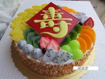 【郑州】轻语西饼-美团