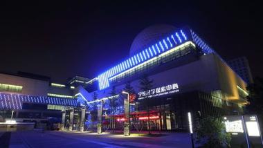 【江东区】宁波科学探索中心门票(亲子票1大1小)-美团