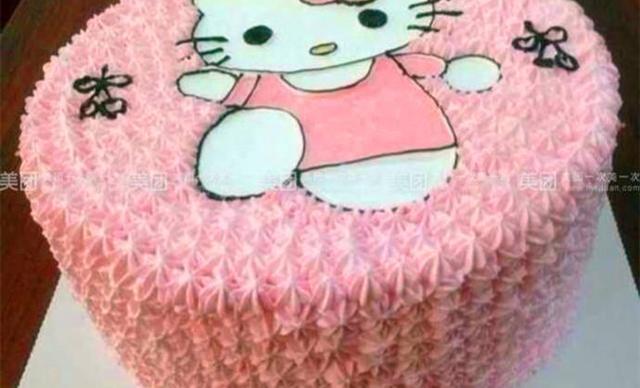 :长沙今日团购:【爱礼蛋糕】8寸水果巧克力蛋糕1个,约8英寸,圆形