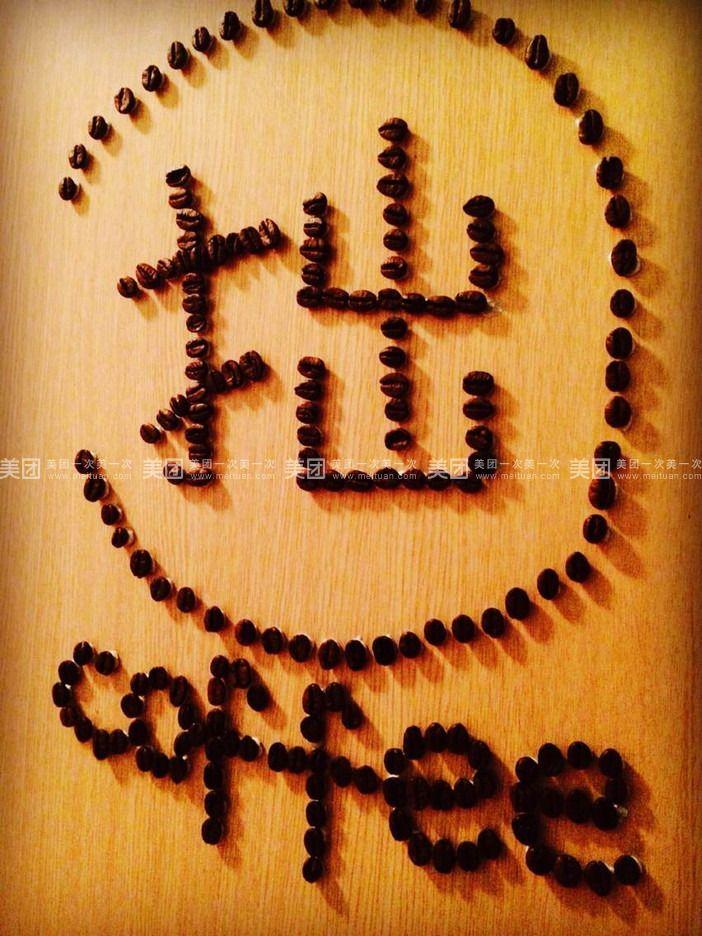 2014央视拙�!�xn�)_拙咖啡