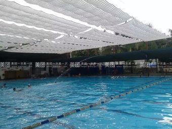 麒麟游泳池