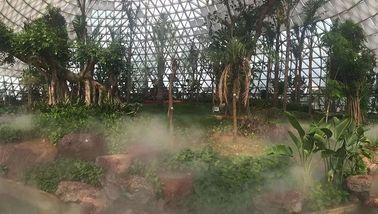 【高新区】大阳山国家森林公园植物园门票(成人票)-美团