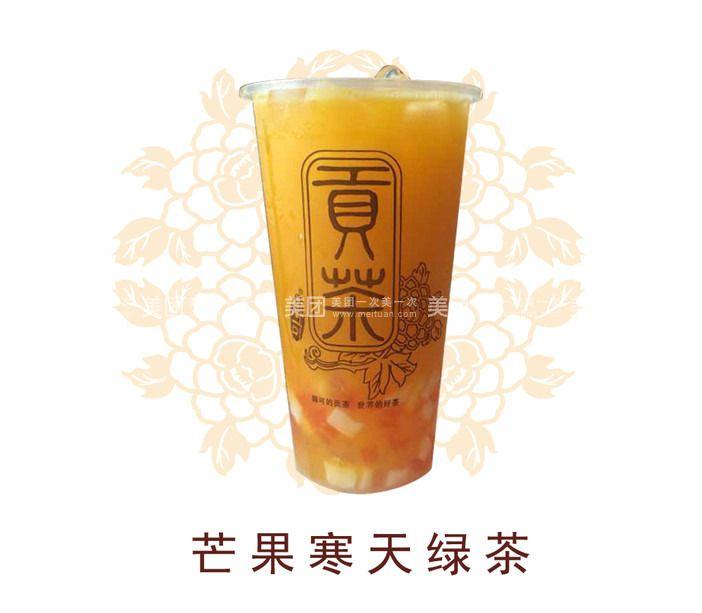 【汕头皇格贡茶合胜影城店团购】价格|地址|电