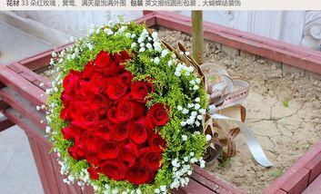 【北京】百合鲜花-美团