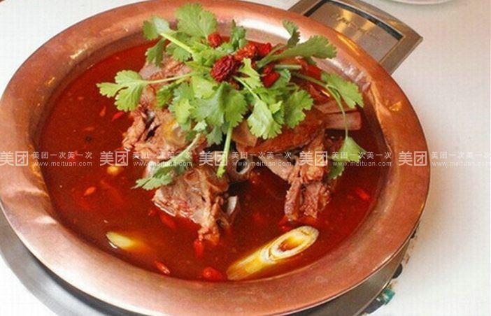 【北京老濮阳羊蝎子火锅团购】老北京羊蝎子火色拉油吃多了会胖吗图片