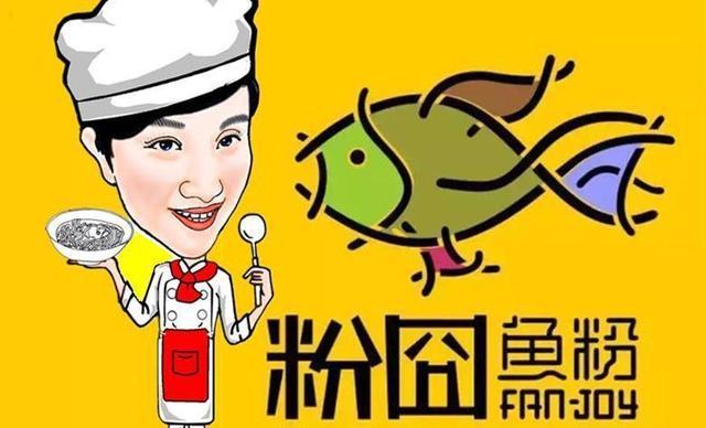 :长沙今日钱柜娱乐官网:【粉囧鱼粉】酸菜龙利鱼粉1份,提供免费WiFi