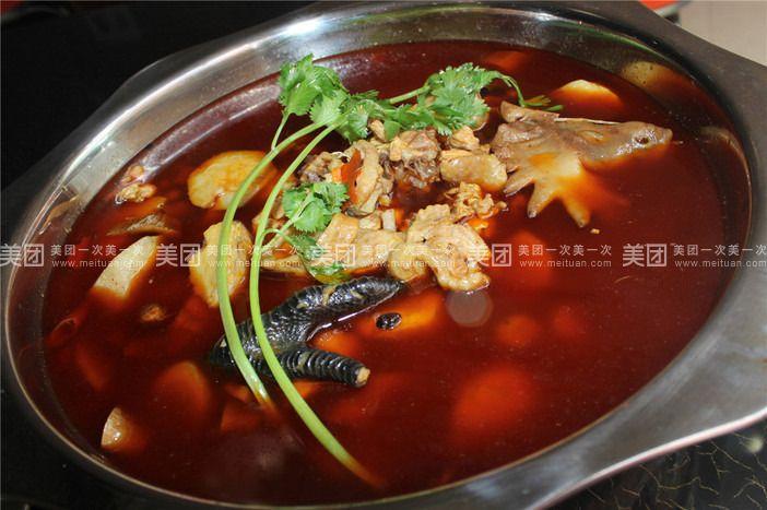美食团购 火锅 苗寨笋子芋儿鸡   笋子芋儿鸡(中锅)