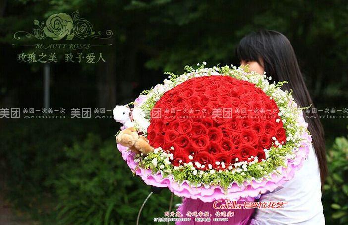 99朵玫瑰的包装步骤