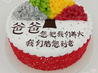 家佳乐蛋糕