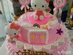 思味蛋糕烘焙坊