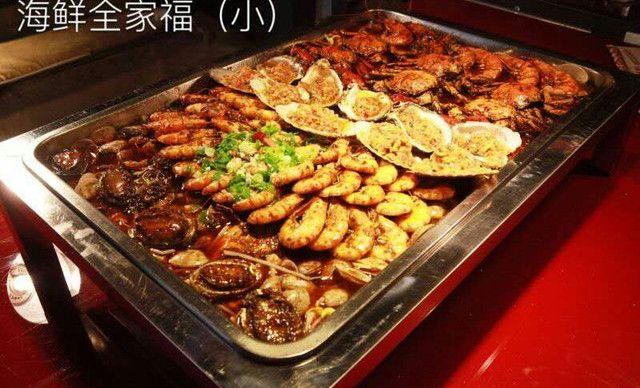【大东广场】海鲜约烩仅适用于到店内消费团购其他套餐顾客使用