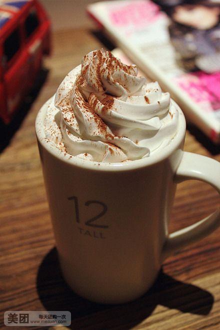 咖啡12星