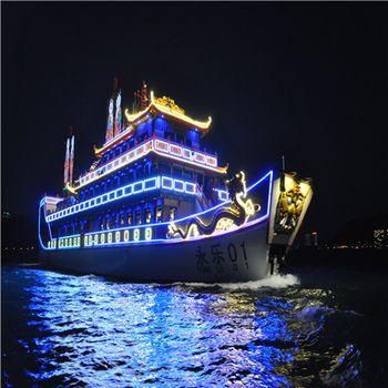 【大东海/鹿回头】夜游三亚湾航程海上巴士码头-美团