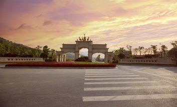 【渝水区】凯光新天地新余亚热带植物园-美团