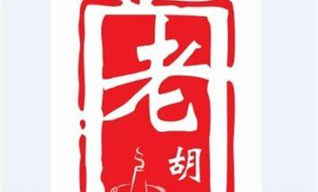 【上海】老胡同龙虾烧烤羊蝎子火锅-美团
