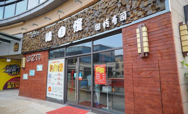 美团网:长沙今日自助餐团购:【味自慢自助料理】双人料理晚餐自助,提供免费WiFi