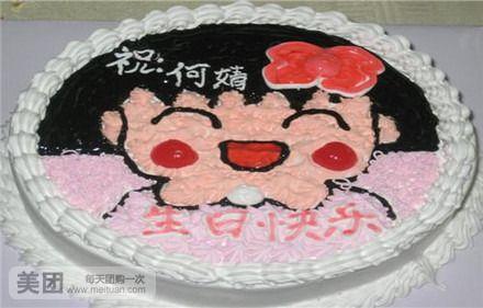樱桃小丸子造型蛋糕