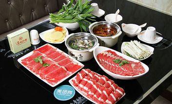 【深圳】鲁西肥牛-美团