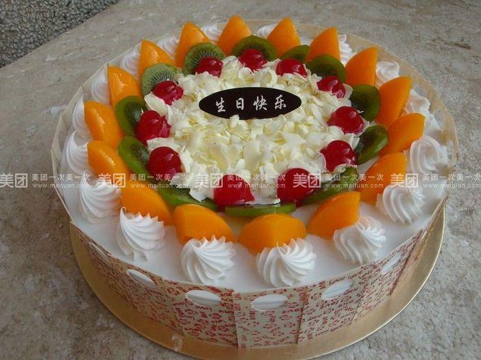 【肥城万德福蛋糕团购】万德福蛋糕乳脂鲜奶水果蛋糕