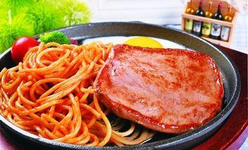 【鞍山】三宝牛排屋-美团