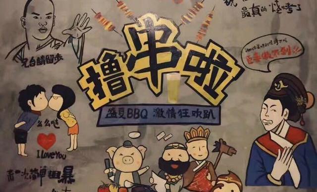 美团网:长沙今日团购:【牛鼎记】100元代金券1张,仅适用于正价菜品